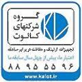 Kalot logo
