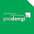 prodengi.kz