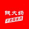 Qdama logo