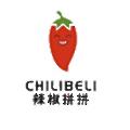 Chilibeli logo