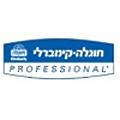 Hogla Kimberly Clark Professional logo