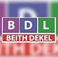Beith Dekel logo