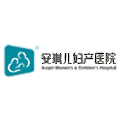 Chengdu Angel Women's & Children's Hospital logo