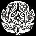 Asia International logo