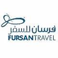 Fursan logo