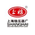 Shanghai Voltage Regulator Factory logo