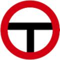 Ultimate Europe Transportation Equipment logo