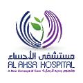 Al Ahsa Hospital logo