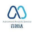 Advanced Analytic Services logo