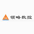 Shenzhen Linglue CNC Equipment logo