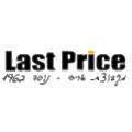 LastPrice logo