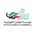 Kuwait Ports Authority logo
