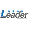 Qingdao Leader Machinery
