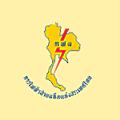 Electricity Generating Authority of Thailand logo