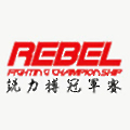 Rebel Fighting Championship logo