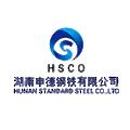 Hunan Standard Steel logo